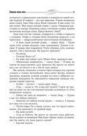 Собрание сочинений 1964-1966 — фото, картинка — 12