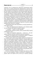 Собрание сочинений 1964-1966 — фото, картинка — 8