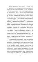 Метафизика — фото, картинка — 6