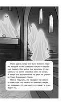 Истории с привидениями — фото, картинка — 11