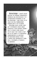 Истории с привидениями — фото, картинка — 8