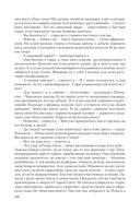 Страница 49