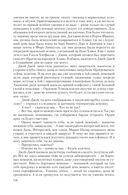 Страница 82