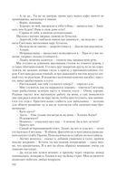 Страница 98