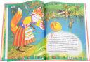 Большая книга малыша — фото, картинка — 1