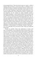 Виннету — фото, картинка — 6