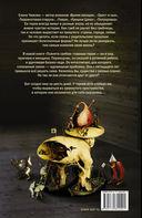 Планета грибов — фото, картинка — 14