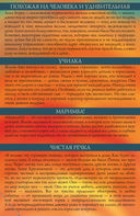 Училка и другие (комплект из 4-х книг) — фото, картинка — 1