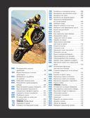 Библия байкера: 291 непреложный закон о снаряжении, вождении и ремонте — фото, картинка — 6
