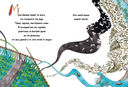 Песни мамы Шамана. Философские сказки о времени, яблоках и смысле жизни — фото, картинка — 2