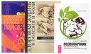 Здоровый позвоночник. Избавление от боли и стресса. Здоровая жизнь в болезни и боли (комплект из 3-х книг) — фото, картинка — 1