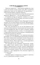 Пятьдесят оттенков синего — фото, картинка — 9