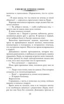 Пятьдесят оттенков синего — фото, картинка — 13