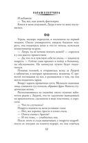 Пятьдесят оттенков синего — фото, картинка — 12
