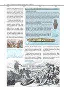 Российский военно-морской флот. Рождение, становление, расцвет — фото, картинка — 12