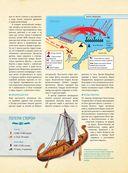 Российский военно-морской флот. Рождение, становление, расцвет — фото, картинка — 15