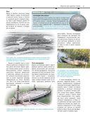 Российский военно-морской флот. Рождение, становление, расцвет — фото, картинка — 7