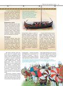 Российский военно-морской флот. Рождение, становление, расцвет — фото, картинка — 9