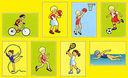 Летние виды спорта. Наглядно-дидактическое пособие — фото, картинка — 1