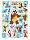 Маша и Медведь. 100 наклеек (голубая) — фото, картинка — 2