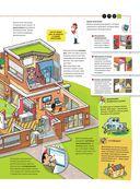 Как это работает. 250 объектов и устройств — фото, картинка — 15