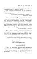 Моби Дик, или Белый Кит (м) — фото, картинка — 13