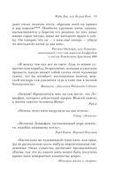 Моби Дик, или Белый Кит (м) — фото, картинка — 9