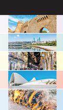 Баку — фото, картинка — 10