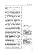 Гордость и предубеждение. Джейн Эйр — фото, картинка — 8