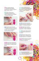 Резиночки. Радужные фигурки и браслеты — фото, картинка — 7