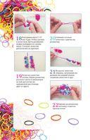 Резиночки. Радужные фигурки и браслеты — фото, картинка — 8