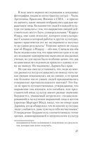 Психология эмоций — фото, картинка — 6