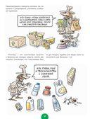 Вторая жизнь мусора, или Как сделать отходы полезными — фото, картинка — 14