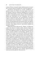 Чистилище. Амазонки Янычара — фото, картинка — 10