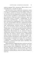 Чистилище. Амазонки Янычара — фото, картинка — 15