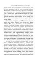 Чистилище. Амазонки Янычара — фото, картинка — 9