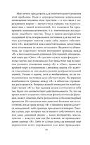 Психоанализ творчества. Леонардо да Винчи, Микеланджело, Достоевский — фото, картинка — 8