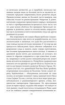 Психоанализ творчества. Леонардо да Винчи, Микеланджело, Достоевский — фото, картинка — 11