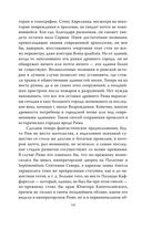 Психоанализ творчества. Леонардо да Винчи, Микеланджело, Достоевский — фото, картинка — 12