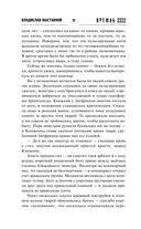 Кремль 2222. Кенигсберг — фото, картинка — 11
