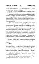 Кремль 2222. Кенигсберг — фото, картинка — 13