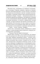 Кремль 2222. Кенигсберг — фото, картинка — 5