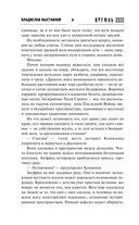 Кремль 2222. Кенигсберг — фото, картинка — 7