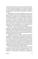 Matryoshka. Как вести бизнес с иностранцами — фото, картинка — 6