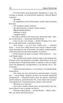 Экзамен. Дивертисмент — фото, картинка — 12