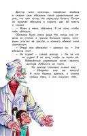 Доктор Айболит — фото, картинка — 12