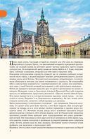 Прогулки по Праге — фото, картинка — 4
