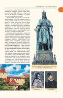 Прогулки по Праге — фото, картинка — 7
