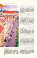 Прогулки по Праге — фото, картинка — 10