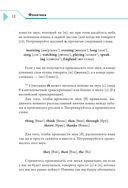 Английский язык для начинающих с иллюстрациями — фото, картинка — 12